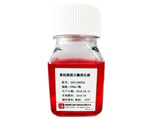 优德w88app胰蛋白酶细胞消化液