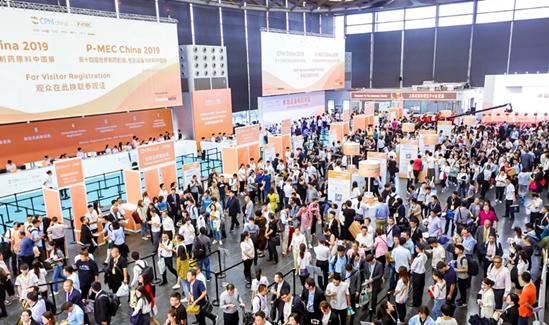 优德w88软件下载首次亮相CPHI CHINA,寻找全球合作伙伴