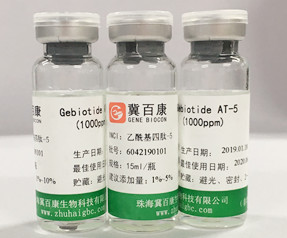 乙酰基四肽-5原液 Gebiotide® AT-5