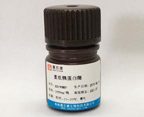 优德w88app胰蛋白酶(Trypsin,EC 3.4.21.4)